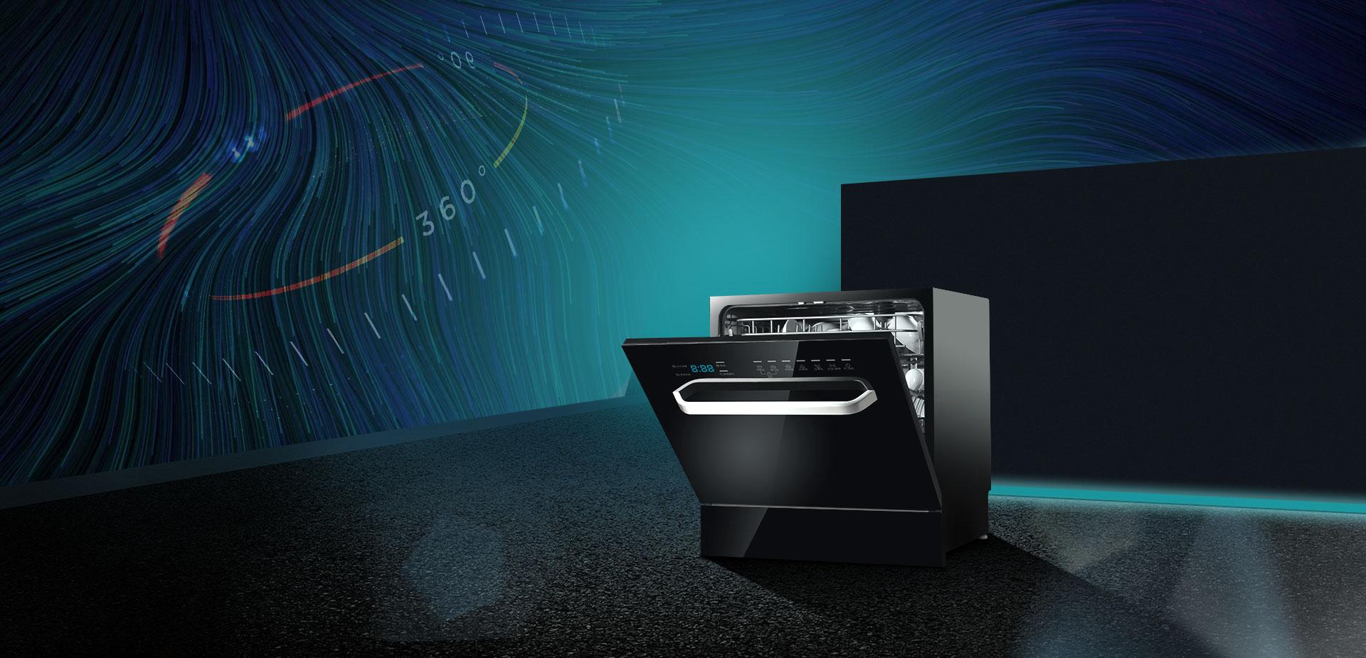 智能洗碗机